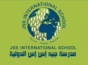 JSS INTERNATIONAL SCHOOL AUDITORIUM –  DUBAI